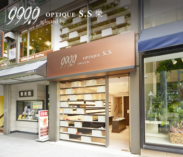 """999.9 selected by OPTIQUE S.S 栄"